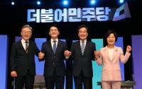 민주당 '충청 대전', 이재명 vs 이낙연 누가 웃을까…