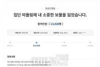 대구 북부경찰서, '고교생 학교폭력' 의혹 수사 착수