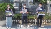 시민단체, 태광 이호진 불기소에 재수사 촉구