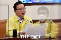 김부겸 총리, '식당·카페 인원제한 6명·추석 명절 최대 8명 가족 허용' [TF사진관]