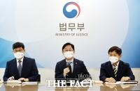 '전자발찌 훼손시 현행범 체포' 법무부 대책 발표 [TF사진관]