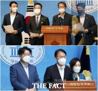 '법사위 출석 VS 황당무계한 가짜뉴스' 尹 정치공작 의혹에 여야 법사위 이견[TF사진관]