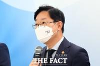 '전자발찌 대책 마련' 발언하는 박범계 장관 [포토]