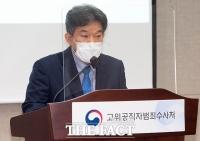 조희연 교육감 수사결과 브리핑하는 김성문 수사2부장 [포토]