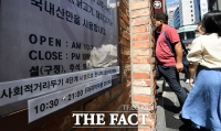 '60일째 신규 확진자 네 자리수', 거리두기는 한 달 연장 [TF사진관]