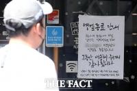 '거리두기 4단계 한 달 연장', 무너지는 식당가 [포토]