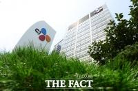 CJ그룹, 추석 앞두고 협력사 결제금 3300억원 조기 지급