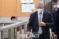 법원 출석한 양승태 전 대법원장 [포토]