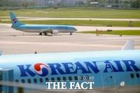대한항공, SK에너지와 '탄소배출 없는' 항공유 도입 협력