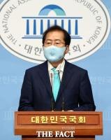 '무야홍?' 홍준표, 이낙연 제치고 3위···돌풍 일으키나