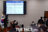 장제원 뉴스버스 녹취록 공개…'김웅, 고발장 내가 만들어' [TF사진관]