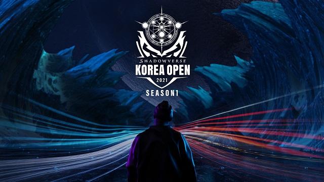 액토즈소프트 '섀도우버스 코리아 오픈 2021 시즌 1 본선 시작..