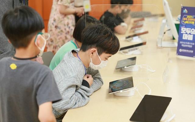 넷마블문화재단, '2021 전국 장애학생 e페스티벌' 온라인 개최