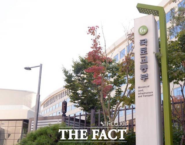 공공주도 고밀개발, 70개 사업지에서 신청…수도권이 81%