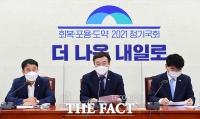 윤호중, '尹 고발 사주 의혹 해명' 자료에