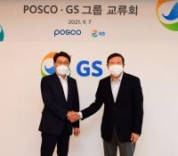 GS 허태수·포스코 최정우, 수소·배터리 등 미래 신사업 협력 '맞손'