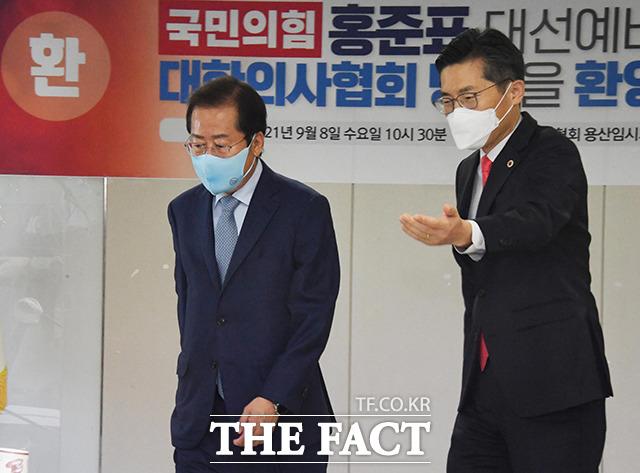 대한의사협회 방문한 홍준표 의원.