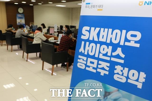 NH투자증권, 올해 상장주관한 증권사 중 '공모가 하회' 최다