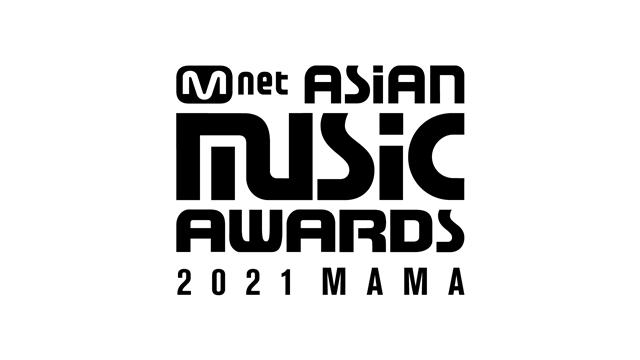 MAMA가 오는 12월 11일 개최를 확정했다. 관계자는 음악계에 새로운 활력을 불어넣고 희망과 용기를 줄 수 있는 계기가 되길 바란다고 밝혔다. /CJ ENM 제공
