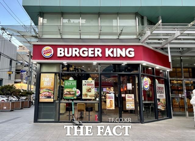 버거킹이 어피너티에 인수된 지 5년 만에 M&A 시장에 매물로 나왔다. /이민주 기자
