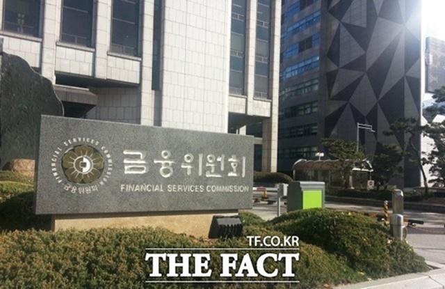 금융당국 '전세대출 규제 검토 안 해'