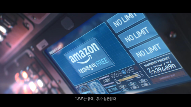 SKT 구독서비스 'T우주', 출시 일주일 만에 가입자 15만 돌파