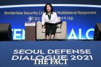 2021 서울안보대화, 진행하는 김효은 외교부 기후변화대사 [포토]