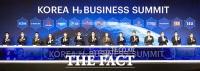 H2 비지니스 서밋, '수소경제' 전환 위해 뭉친 기업 총수들 [TF사진관]