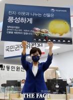 청탁금지법 바로알기 포스터 든 전현희 위원장 [포토]