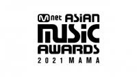 '2021 MAMA', 12월 11일 한국 개최...
