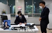 정부합동민원센터 현황 보고 받는 규현 [포토]