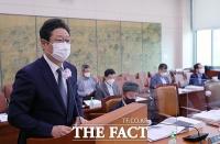 황희, 유엔의 언론중재법 반대 서한에