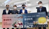 '청탁금지법 바로 알리기' 홍보하는 전현희 위원장 [TF사진관]