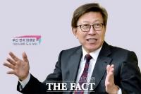 박형준 부산시장, 전국 8개 광역시장 중 긍정 평가 1위