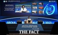 '기후변화와 안보' 논의하는 2021 서울안보대화 [TF사진관]