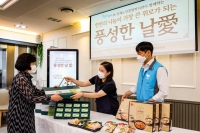 SPC그룹, 추석맞이 사회공헌활동 펼쳐