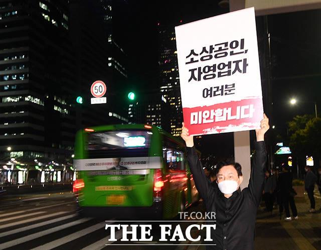 원희룡 전 제주지사.