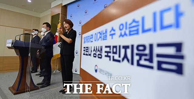 '모호하면 지원' 홍남기 발언에 국민지원금 이의신청 폭주…형평..