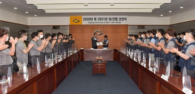 르노삼성, 노사 임단협 조인식…'14개월' 노사 갈등 매듭