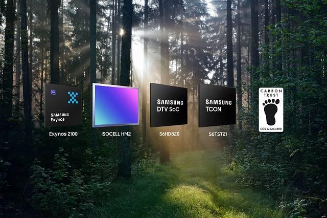 삼성전자, 메모리 이어 시스템 반도체 '국제 환경 인증' 획득