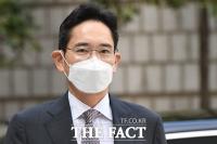 재판 출석하는 이재용 삼성전자 부회장 [포토]
