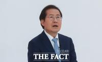 '국민시그널' 홍준표