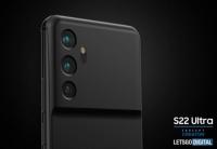 '갤럭시노트' 단종, '갤럭시S22' 조기출시?…달라진 삼성 전략