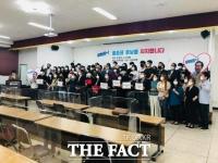 대구 전·현직 시·구의원 비롯해 1500여명 '홍준표 지지선언'