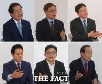 홍준표부터 유승민까지…국민 시각 맞춘 '공개 면접' 시작 [TF사진관]