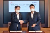 SK이노, 에코프로비엠과 3년간 10조 원대 양극재 구매 계약