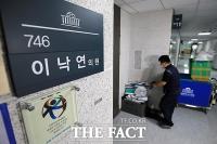 '의원직 사퇴' 하루 만에 짐 정리하는 이낙연 의원실 [TF사진관]