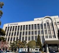 국내 최대 마약총책 '바티칸 킹덤' 징역 10년…추징금 6억 6700만원