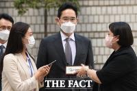 이재용, 경영권 불법승계 혐의 재판 출석 [포토]