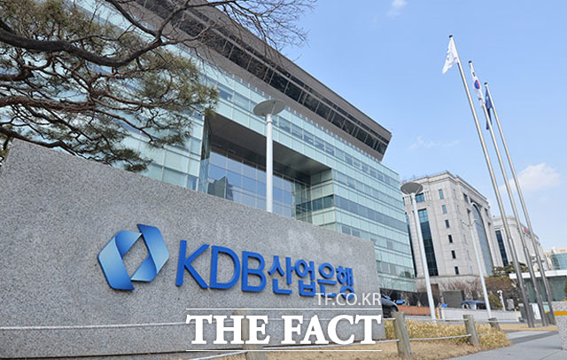 10일 산업은행은 한국성장금융과 국민참여 뉴딜펀드의 2차 출자사업을 공고한다고 밝혔다. /더팩트 DB
